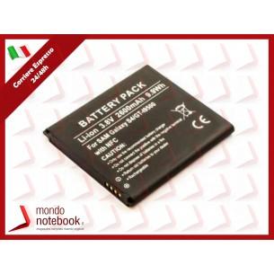Green Cell Batteria EN-EL23 Nikon Coolpix B700, P600, P610, P900, S810C 3.7V 1700mAh